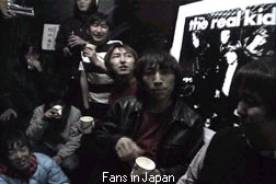 Japanese Fans